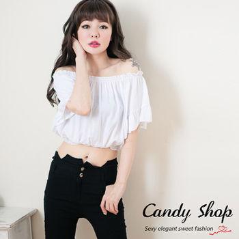 Candy小舖   可愛性感短腰棉麻上衣 - 白色