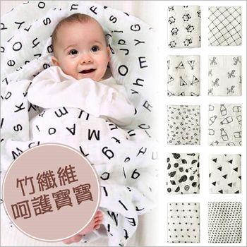 【兩入】英國Aden+anais款Muslin天然竹纖維紗布包巾嬰兒被 空調被