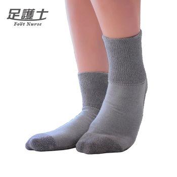 足護士Foot Nurse-【足部保護-止滑短襪】#946