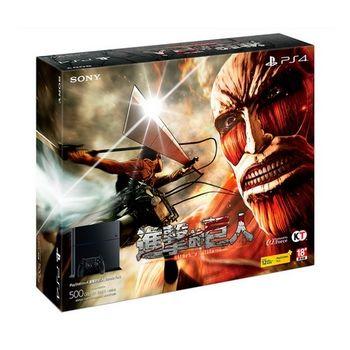 PS4 進擊的巨人-主機同捆組