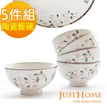 【Just Home】日式春禾陶瓷飯碗5入組