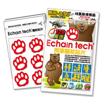 ECHAIN TECH 熊掌 長效驅蚊|防蚊貼片 (1包/60片)