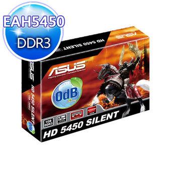 ASUS 華碩 EAH5450 SILENT DI 1GD3 顯示卡