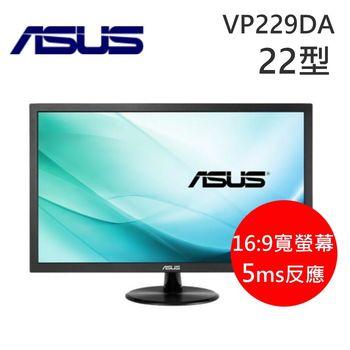 ASUS 華碩 VP229DA 22型 16:9 Full HD 寬螢幕
