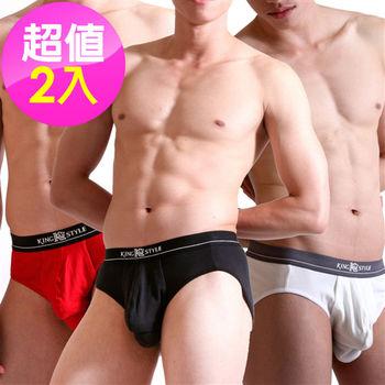【King Style】2入組 男性囊袋向下三角內褲(CS-D3406 黑 / 白 / 灰 / 紅)