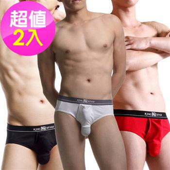 【King Style】2入組 男性囊袋向上三角內褲(CS-C3308 黑 / 白 / 灰 / 紅)