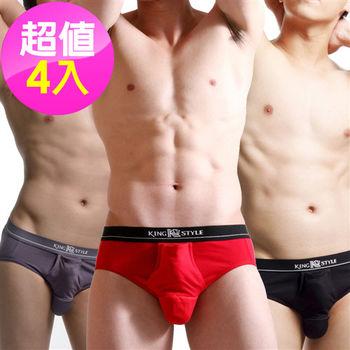 【King Style】4入組 男性囊袋向上三角內褲(CS-C3308 黑 / 白 / 灰 / 紅)