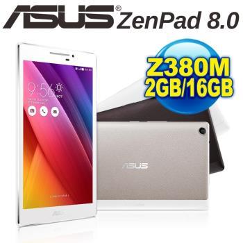 ASUS 華碩 ZenPad 8.0 Z380M 8吋IPS 四核心平板電腦 2GB/16GB