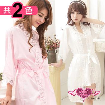 天使霓裳 柔軟觸感 滾蕾絲兩件式緞面睡衣組(白/粉F)