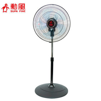 【勳風】16吋超循環立扇 HF-B1816