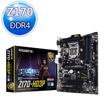 GIGABYTE 技嘉 GA-Z170-HD3P 主機板