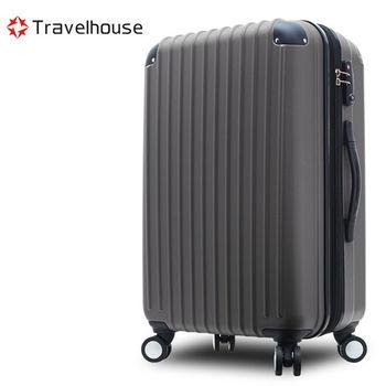 【Travelhouse】典雅風尚 20吋ABS防刮可加大行李箱(鐵灰)
