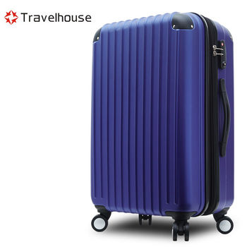 【Travelhouse】典雅風尚 20吋ABS防刮可加大行李箱(寶藍)