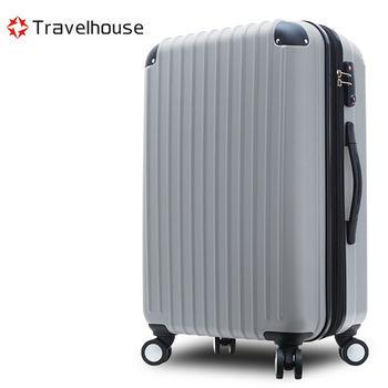 【Travelhouse】典雅風尚 20吋ABS防刮可加大行李箱(銀色)
