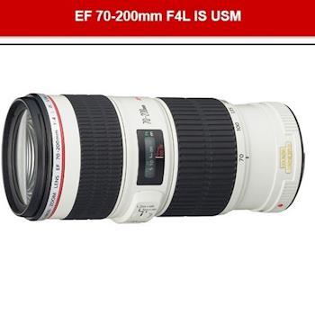 【Canon】70-200mm F4L IS USM 小小白IS (公司貨)