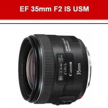【Canon】EF 35mm F2 IS USM(公司貨)