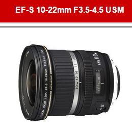 【Canon】EF-S 10-22mm F3.5-4.5 USM(公司貨)