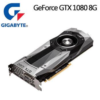 GIGABYTE 技嘉 GeForce GTX 1080 8G 公版卡