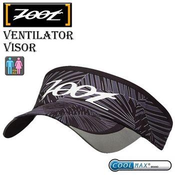 ZOOT 反光型中空帽(雅黑)