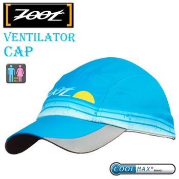 ZOOT 反光型運動跑帽(水藍)