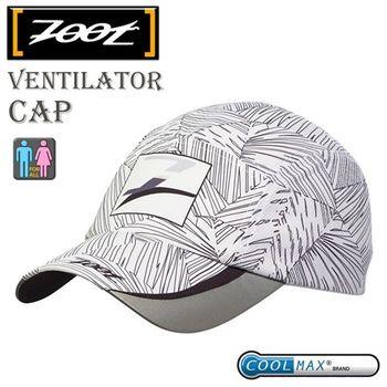 ZOOT 反光型運動跑帽(棕梠白)