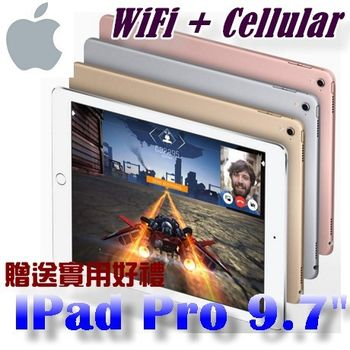 Apple iPad Pro 256G 9.7吋平板電腦 Wi‑Fi + Cellular
