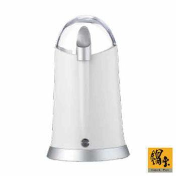 鍋寶磨豆機MA-8600