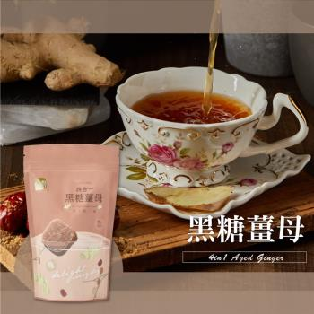 【糖鼎養生茶】黑糖薑母茶(四合一)(2包組)