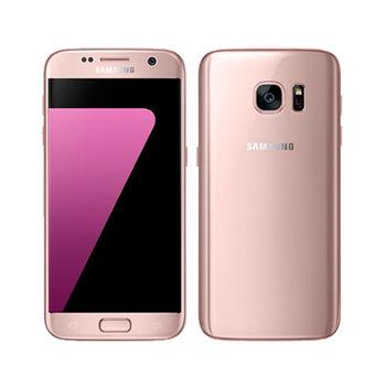 【霓光粉】Samsung Galaxy S7 32G/4G 智慧手機 ※送ways溫度量測計+保護套+觸控筆