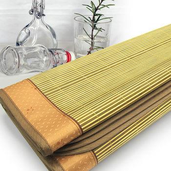 【范登伯格】夏都天然竹單人床蓆90x186cm