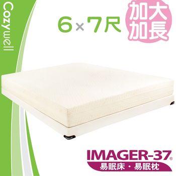 IMAGER-37易眠床 AirCell 記憶床墊-雙人加大加長