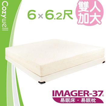 IMAGER-37易眠床 AirCell 記憶床墊-雙人加大