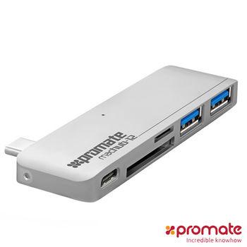 Promate USB 3.1 Type C Hub 高速充電傳輸集線器