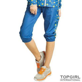 TOP GIRL 星星印花抗UV薄風衣七分褲-天空藍