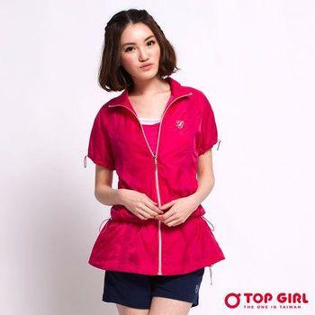 TOP GIRL 抗UV短袖長版風衣外套(俏桃紅)