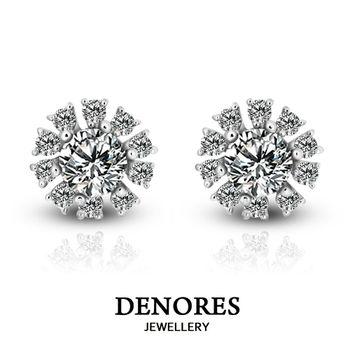 DENORES 綻陽 GIA D/VS2 50分天然鑽石耳環