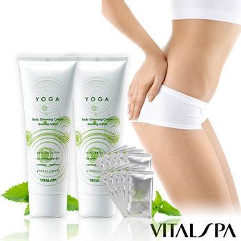 VITALSPA魔法纖勻美體霜250mlX2+ 蕁麻洗髮精10mlX10