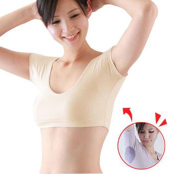 日本棉質腋下吸汗內衣(膚色)