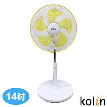 【Kolin 歌林】14吋電風扇KF-SH14A07