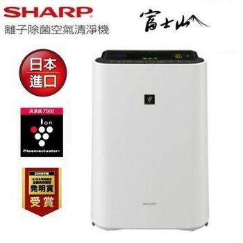 【夏普SHARP】 12坪自動除菌離子清淨機KC-JD50T-W
