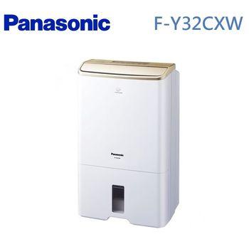 【國際牌Panasonic】ECONAVI奈米水離子16L乾衣除濕機 F-Y32CXW