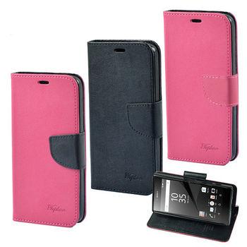 【Topbao】SONY Z5 premium 時尚雙色輕盈側立磁扣插卡TPU保護皮套