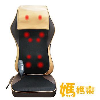 《買就送》【媽媽樂】3D全功能按摩座 CU-888