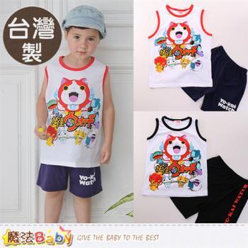 魔法Baby 男童套裝 台灣製妖怪手錶純棉背心套裝~k50141
