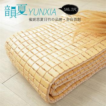 【Domo】專利棉織帶麻將孟宗竹涼蓆-雙人
