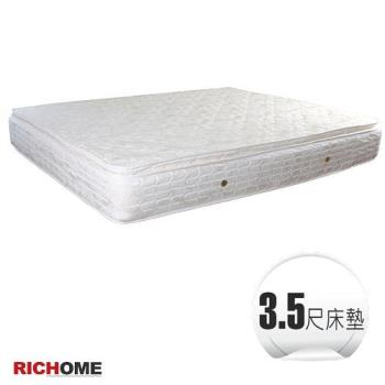 RICHOME 貝斯3.5呎三線獨立筒床墊