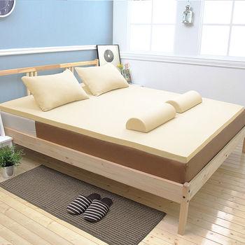 【 輕鬆睡-EzTek】全平面竹炭感溫釋壓記憶床墊{雙人加大3cm}繽紛多彩2色