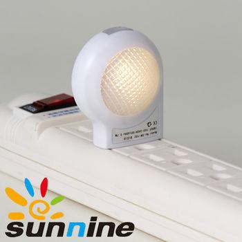 旭創光電 LED光感應 蝸牛小夜燈 黃光 1入.