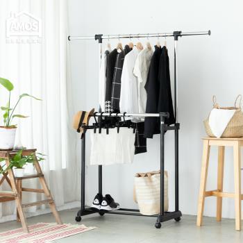 【Amos】日系簡約雙桿伸縮吊衣架/曬衣架