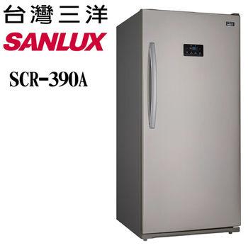 台灣三洋 SANLUX 390公升 單門直立式冷凍櫃 SCR-390A